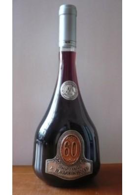 Francúzka fľaša 0,75L